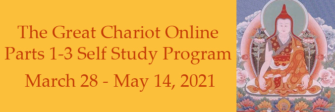Ongoing: The Great Chariot Online Self Study Program Parts 1 - 3